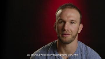 Брэндон Холси: Будет круто раскатать Шлеменко у него дома