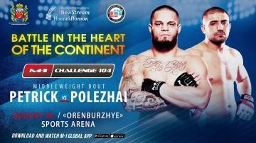 Jean Petrick vs. Boris Polejay at M-1 Challenge 104, August 30, Orenburg