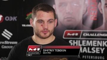 """Дмитрий Тебекин: """"Не хватило выносливости, в рейдже я чувствовал себя ленивым"""""""