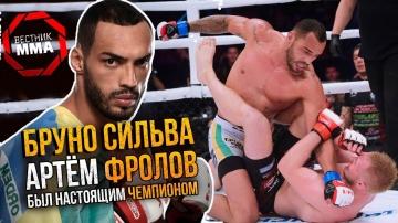 Bruno Silva - Artem Frolov was a real champion