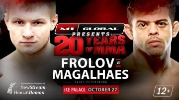 Caio Magalhaes vs Artiom Frolov promo, M-1 Challenge 84, October 27, Saint-Petersburg