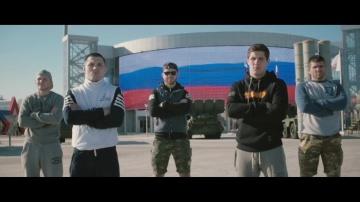 Совместное промо компаний Ростех и М-1 Global