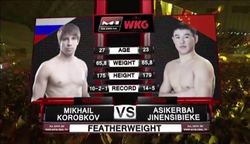Михаил Коробков vs Асиркебай Джининсибиеке, M-1 Challenge 80