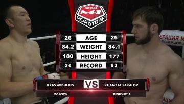 Ильяс Абдулаев vs Хамзат Сакалов, Road to M-1