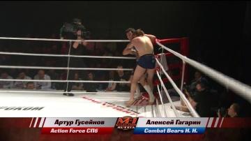 Артур Гусейнов vs Алексей Гагарин, M-1 Selection 2009 2