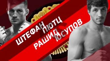 Официальное промо M-1 Challenge 74, 18-е февраля, Санкт-Петербург
