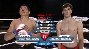 Азамат Жуманазаров vs Абдул-Малик Джамалов, MMA Series 10: M-1 Online & WKG