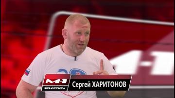 """Сергей Харитонов, гость программы """"Перед боем"""", часть 3"""