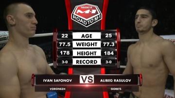 Иван Сафонов vs Алибег Расулов, Road to M-1