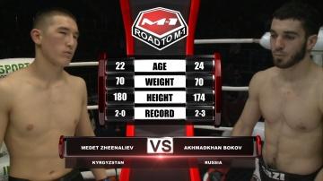 Медет Джиналиев vs Ахмадхан Боков, Road to M-1