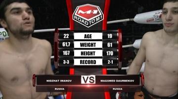 Ниджат Иманов vs Магомед Даурбеков, Road to M-1