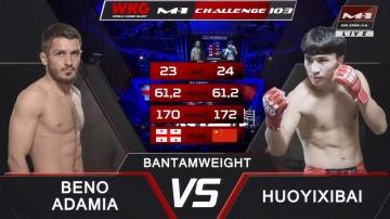 Бено Адамия vs Хьюиксибай, M-1 Challenge 103