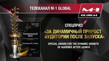 Sportlife, выпуск 15: награда телеканала M-1 Global на премии Золотой Луч