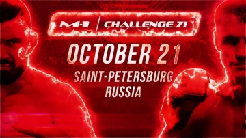 M-1 Challenge 71 official promo | Официальное промо, October 21