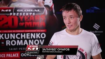 Залимбег Омаров: Я все видел и хорошо контролировал ход боя