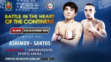 Арман Ашимов против Флавио Да Сильва Сантоса, промо боя на M-1 Challenge 104, Оренбург, 30 августа