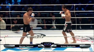 Артем Дамковский vs Маирбек Тайсумов, M-1 Challenge 21