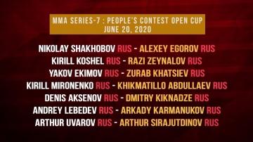 Sportlife №38: Файткард турнира ММА Серии-7: Народный чемпионат, 20 июня