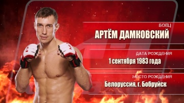 Artem Damkovsky: Our fight with Vladimir Kanunnikov will be 3 rounds