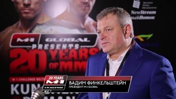 Вадим Финкельштейн о бое Шлеменко-Мусаси: Александр точно не проиграл этот бой!