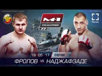 Артем Фролов vs Талех Наджафзаде, промо боя на M-1 Challenge 77