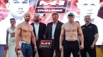 Взвешивание перед турниром M-1 Challenge 79