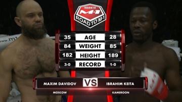 Максим Давыдов vs Ибрахим Кейта, Road to M-1