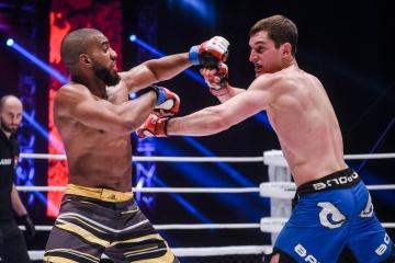 Reda Oudgou vs Ruslan Shamilov, M-1 Challenge 88