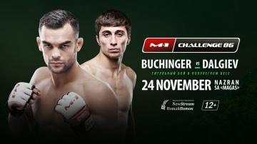 Официальное промо турнира M-1 Challenge 86, 24 ноября, Ингушетия