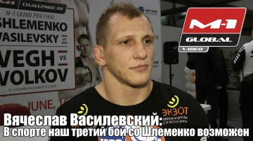 Vyacheslav Vasilevsky's interview , M-1 Challenge 68