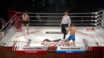 Загалав Махачев vs Раджа Нухрадин, M-1 Selection 2009 4