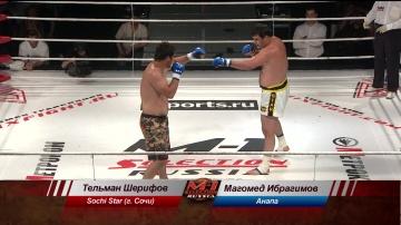 Магомед Ибрагимов vs Тельман Шерифов, M-1 Selection 2009 4