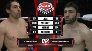 Владимир Этезов vs Джамалей Султыгов, Road to M-1