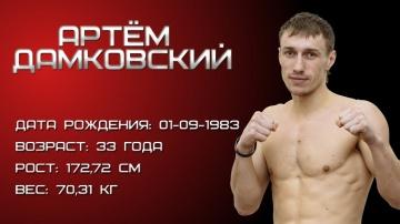 Артем Дамковский: промо бойца перед M-1 Challenge 74, 18-е февраля