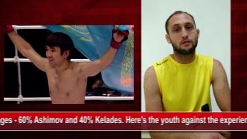 Sportlife, выпуск 5-й: M-1 Insight, прогноз на бой Келадес vs Ашимов, M-1 Challenge 105