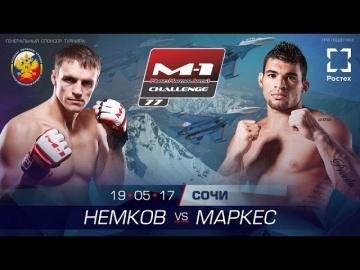 Промо M-1 Challenge 77: Немков vs Маркес, 19 мая, Сочи