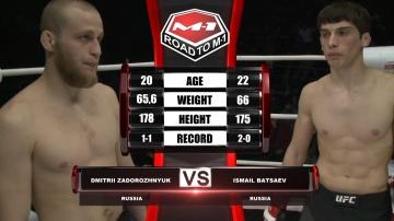 Дмитрий Задорожнюк vs Исмаил Бацаев, Road to M-1
