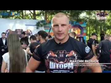 Александр Шлеменко открывает тренажерный зал под открытым небом!