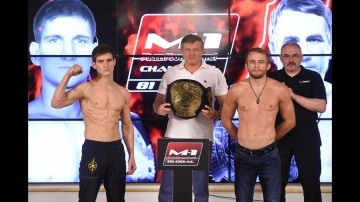 M-1 Challenge 81: Battle in the Mountains 6, weigh-in