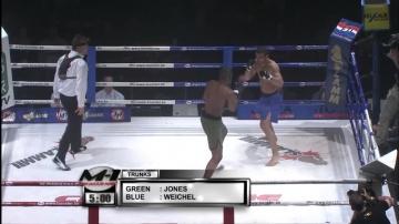 Джейсон Джонс vs Дениэл Вайхель, M-1 Challenge 01
