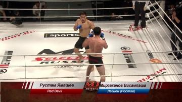 Висампаша Мирзаханов vs Рустам Ямашев, M-1 Selection 2009 4