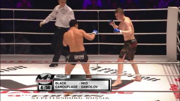 Дмитрий Самойлов vs Мин Сук Хео, M-1 Challenge 09