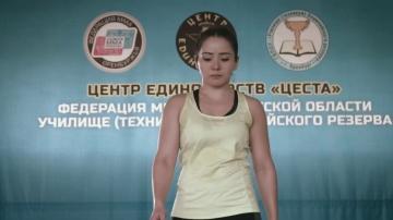 Асия Клютова - клуб «Цеста» - Оренбург