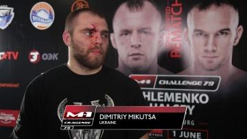 """Дмитрий Микуца: """"Все зависит от сердца: как вы верите в себя и как относитесь к поединкам"""""""