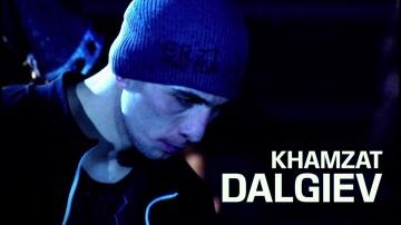 Хамзат Далгиев, чемпионский хайлайт бойца перед боем 21-го июля!