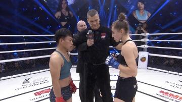 Ольга Голинская vs Цихуэй Янь, M-1&WKG Challenge 91