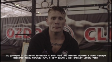"Joe Riggs: ""Dmitry, I`m gonna kick your teeth in"""
