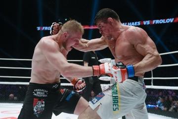 Кайо Магальяэш vs Артем Фролов, M-1 Challenge 84