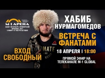 "Khabib Nurmagomedov at KSK ""M-1 arena"", 18 April 18:00 GMT, Saint Petersburg"