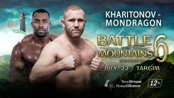 M-1 Challenge 81: Geronimo Dos Santos vs Sergei Kharitonov fight promo, July 22, Ingushetia
